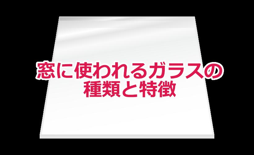 201602_blog_garasu_face