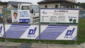 1016鈴木様邸1