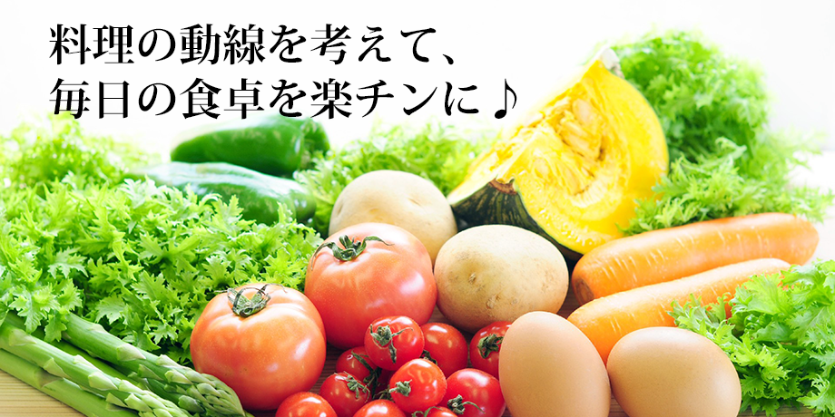 blog_201511_cooking_line_face