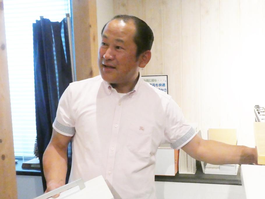 sgagawa